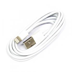 CABO USB PARA IPHONE 5 A 11 - 1,5MTS BRANCO - ARCTICUS