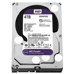 HDD DRIVE WD40PURZ 4TB SATA 3 5400RPM 64MB PURPLE